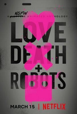 Любовь. Смерть. Роботы 2019