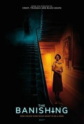 Проклятие: Призраки дома Борли 2020