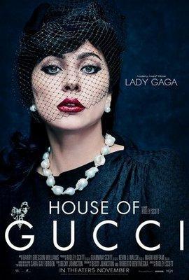 Дом Gucci 2021
